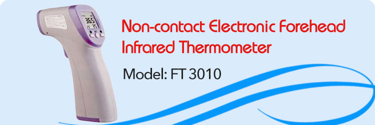 Infrared non contact tjermometer